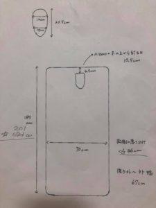 お客様からFAXで送られてきたマッサージベッドの寸法の図
